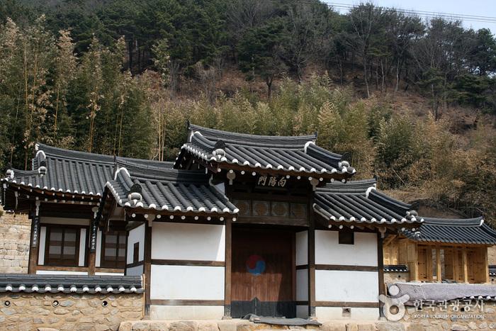 Nokdongseowon Confuc...