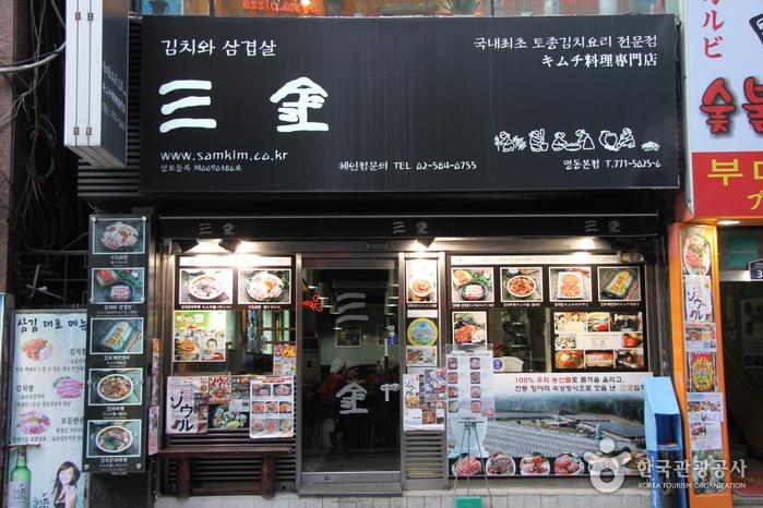 Samkim - Myeongdong Main Branch (삼김-명동본점)
