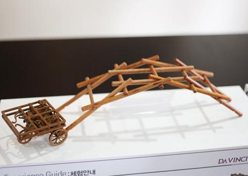 Da Vinci Museum (다빈치 뮤지엄)