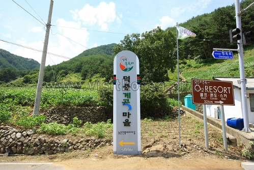 Samcheok Deokpung Valley Village (삼척 덕풍계곡마을)
