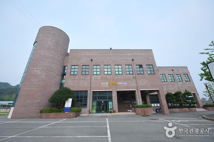 광주광역시청소년수련원