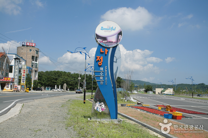 Najeong Beach (나정고운모...