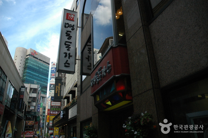 Myeongdong Tonkatsu2