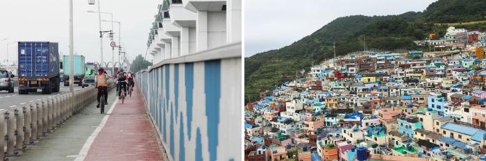 낙동강자전거도로와 감천문화마을