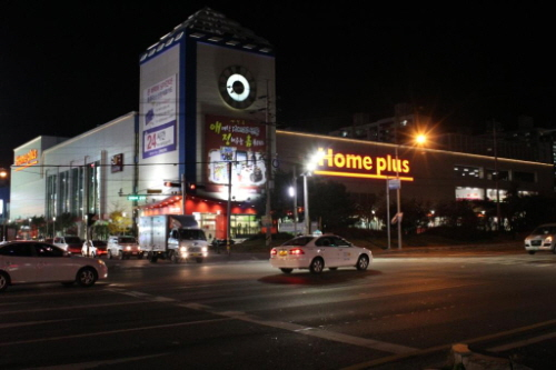 Home Plus - Suncheon Branch (홈플러스 - 순천점)