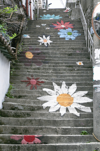 Ihwa Mural Village (...