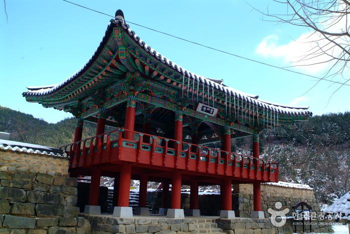 Boseoksa Temple (Geu...