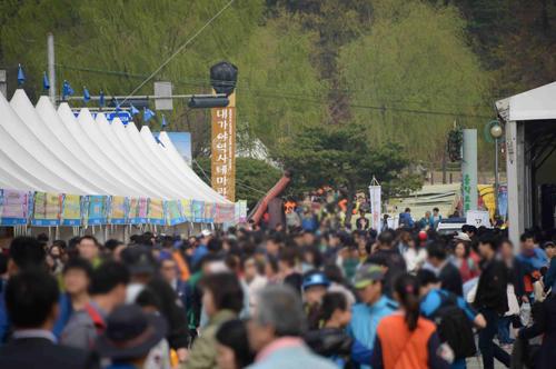 Daegaya Experience Festival (대가야체험축제)
