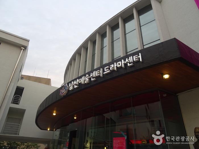 Центр искусств Намсан (남산예술센터)4