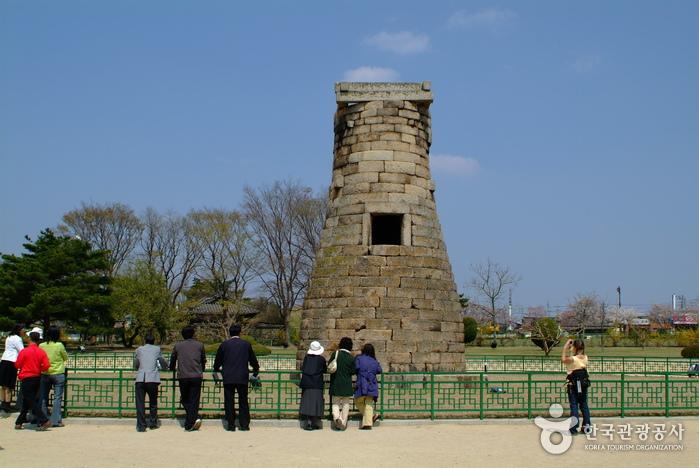 Cheomseongdae Observatory (경주 첨성대)