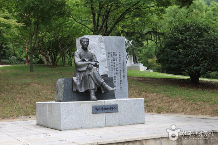 Duryu-Park in Daegu (대구두류공원)