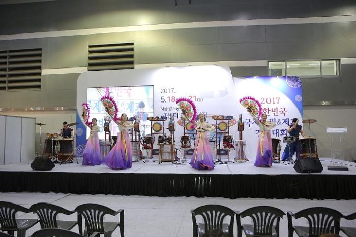 대한민국 국제요리&제과경연대회 2018