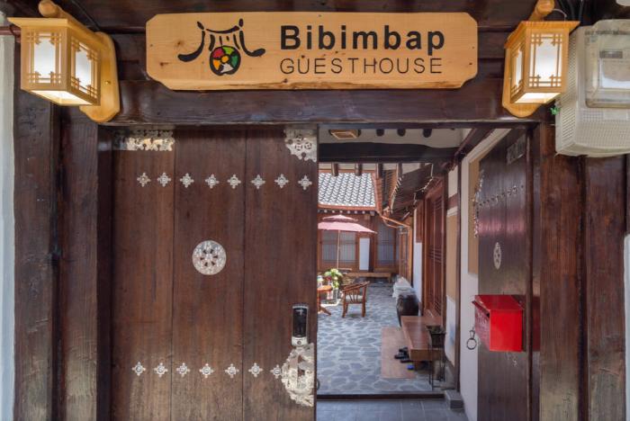 Bibimbap Guest House (비빔밥게스트하우스)