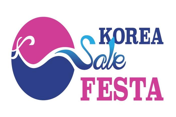 Korea Sale FESTA (코리아세일페스타)