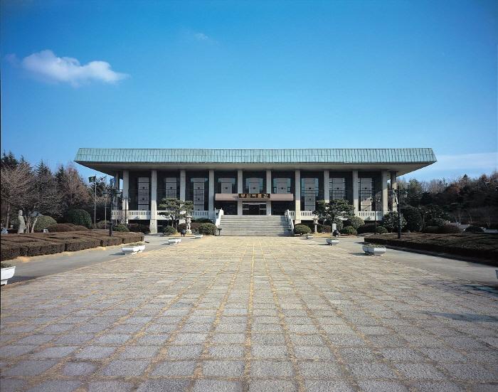 Musée de Busan (부산박물관)