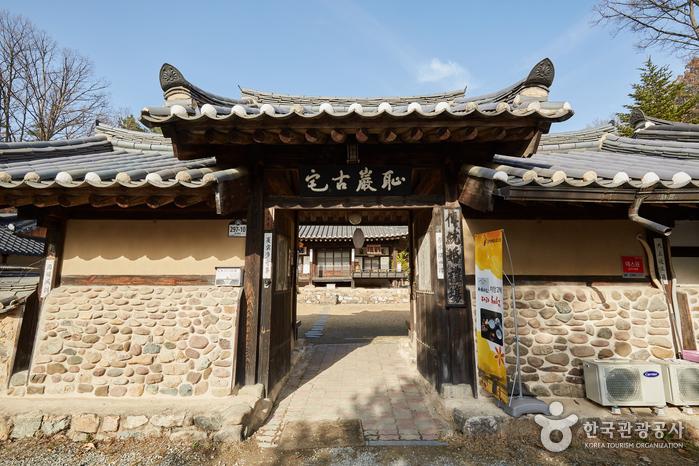 CHIAMGOTAEK [Korea Quality] / 치암고택 [한국관광 품질인증]