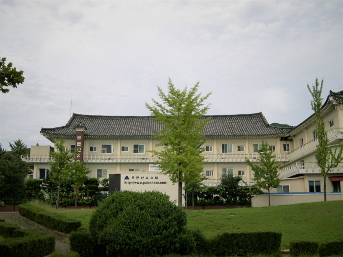 Green Mountain Youth Hostel (푸른산유스텔(puloonsan youthtel))