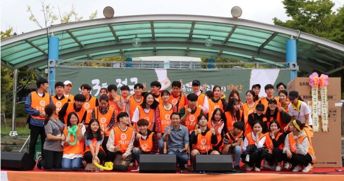 하나투어와 함께하는 전국 대부해솔길 걷기축제 2019