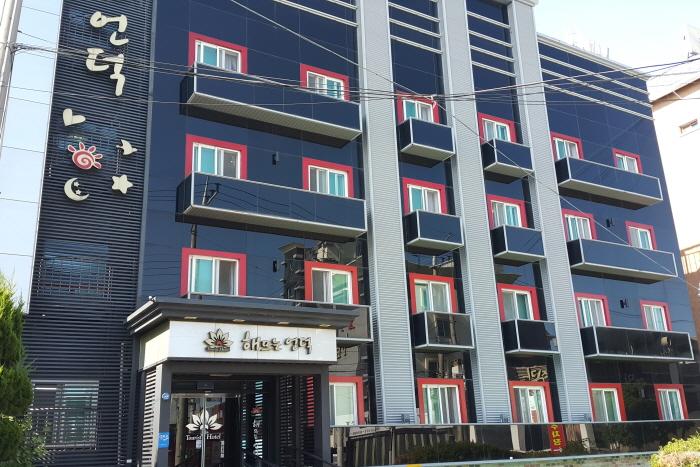 日出之丘酒店 [韩国旅游品质认证](호텔 해뜨는언덕[한국관광품질인증/Korea Quality])