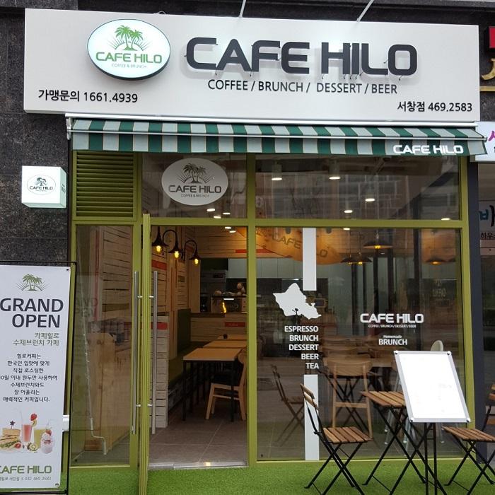 CAFE HILO Seochang(카페힐로 서창)