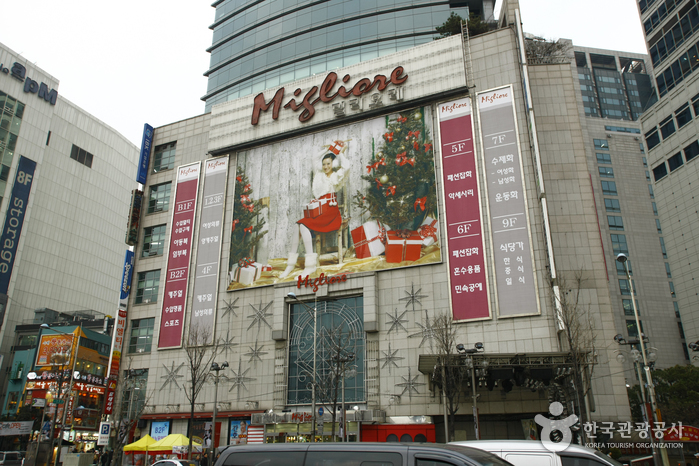 Migliorie Mall Dongdaemun branch