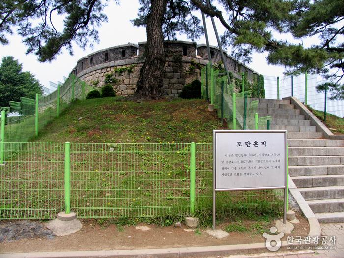 Chojijin Fortress (초...