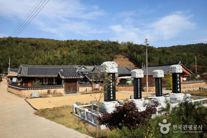 Goryeong Gaesil Village (Agricultural Hands-on Experience) (고령 개실마을)