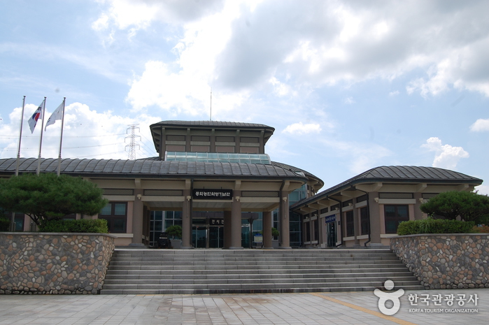 Donghak Peasants Revolution Memorial Hall ()