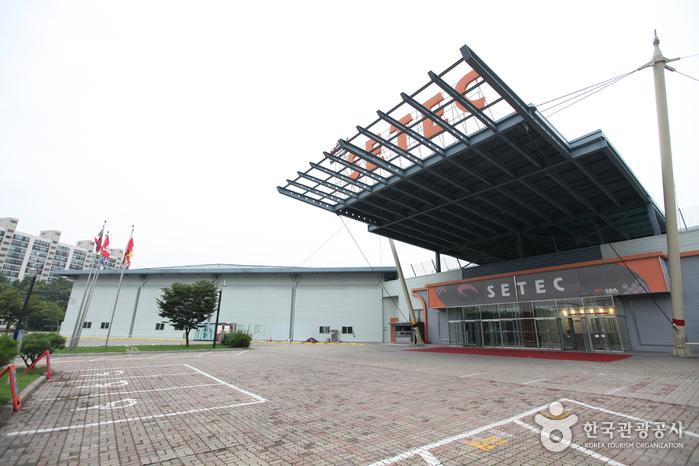 서울무역전시컨벤션센터(SETEC)