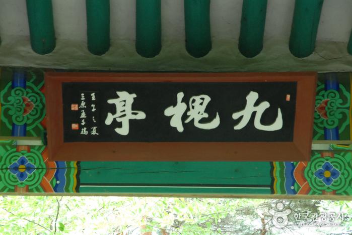 아산 맹씨 행단(맹사성 고택) 사진31