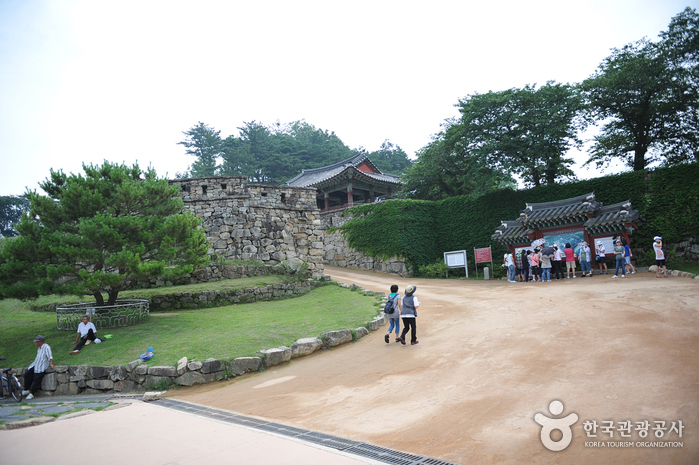 Gochangeupseong Fortress ()
