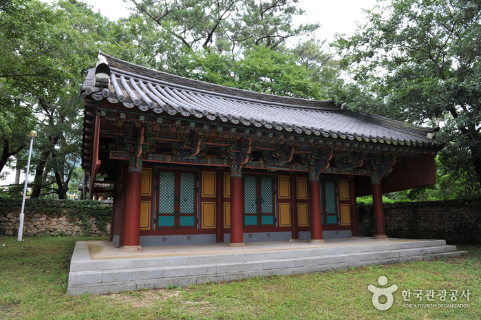 Gokseong Dangunjeon Shrine (곡성 단군전)