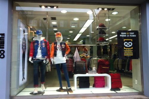 Fubu clothing stores