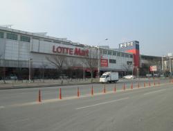 Lotte Mart - Chungju Branch (롯데마트 충주점)