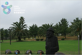 Jungmun Golf Club
