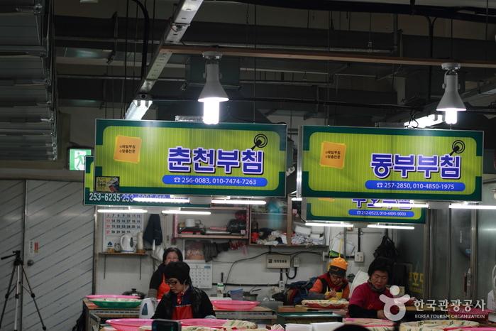 춘천 동부시장