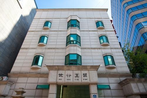 세림호텔 [우수숙박시설 굿스테이] 사진2