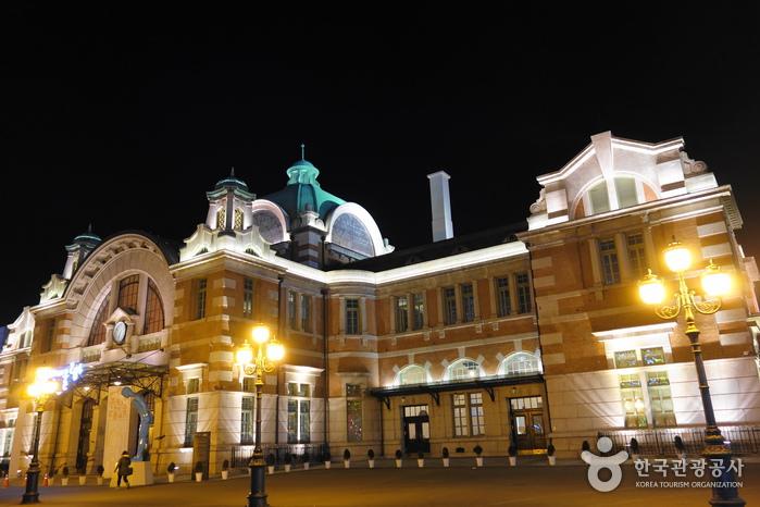 Culture Station Seoul 284 (문화역 서울 284)