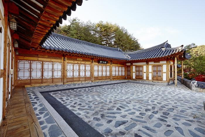 Jeonggangwon (정강원 관광농원)