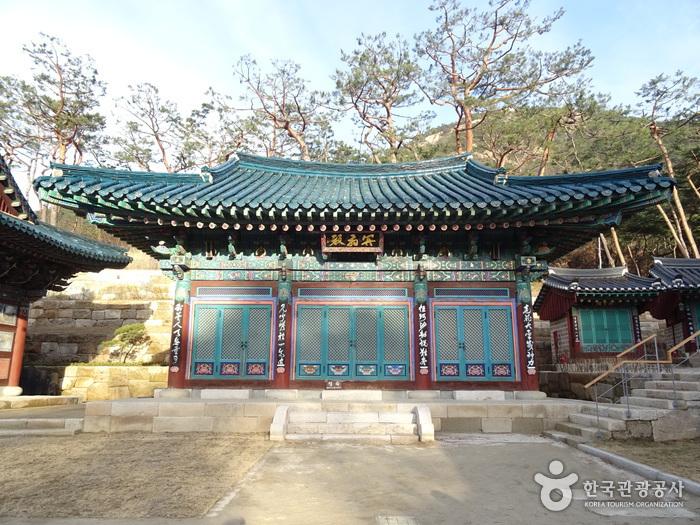 Tempel Jingwansa (진관사(서울))