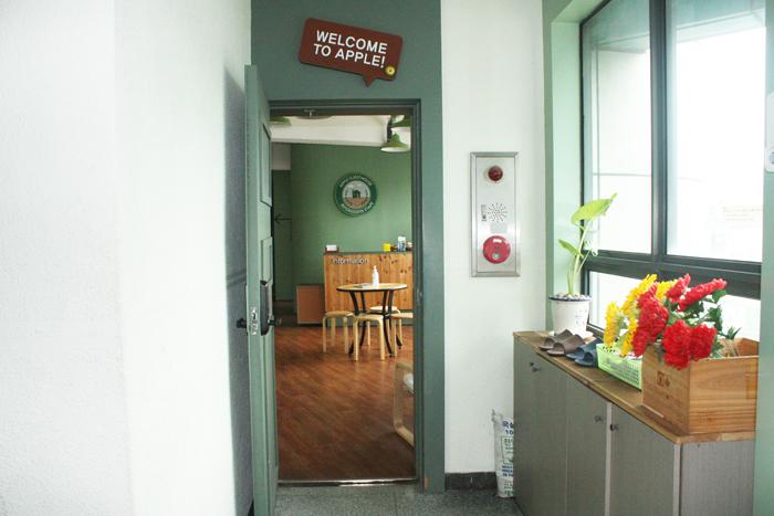 부산 애플게스트하우스