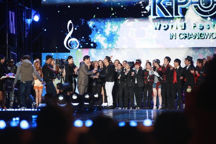 K-POP World Festival (케이팝월드페스티벌)