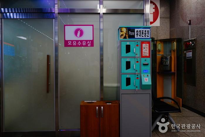 Anlegestelle Yeonan (연안부두)