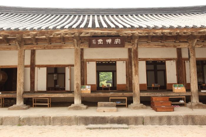 조선 시대 홍주목의 동헌으로 사용된 안회당