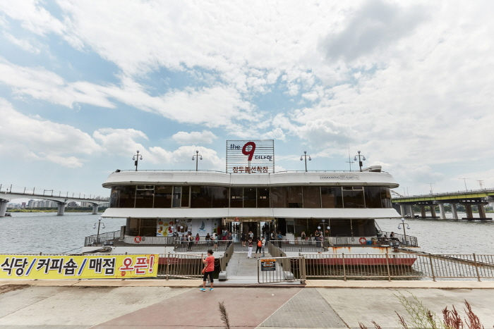 Городской парк Ханган в районе Манвон (한강시민공원 망원지구(망원한강공원))25