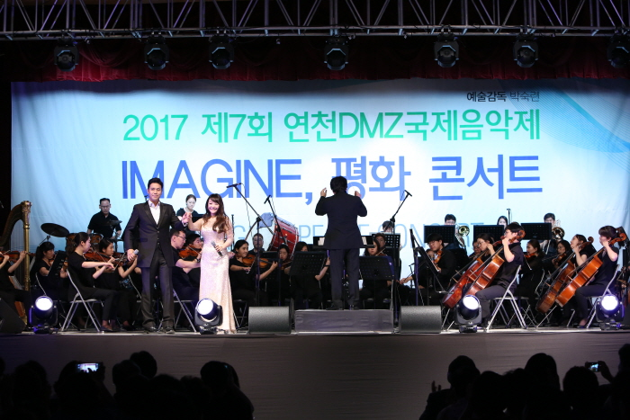 Internationales DMZ-Musikfestival Yeoncheon (연천DMZ국제음악제)