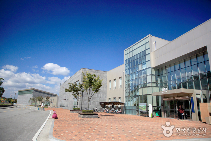 韓半島統一未来センター(한반도통일미래센터)
