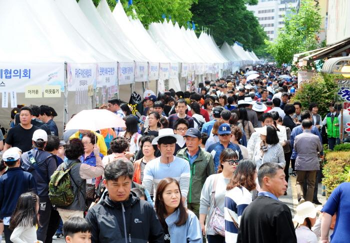 儒城温泉文化祭り(유성온천문화축제)