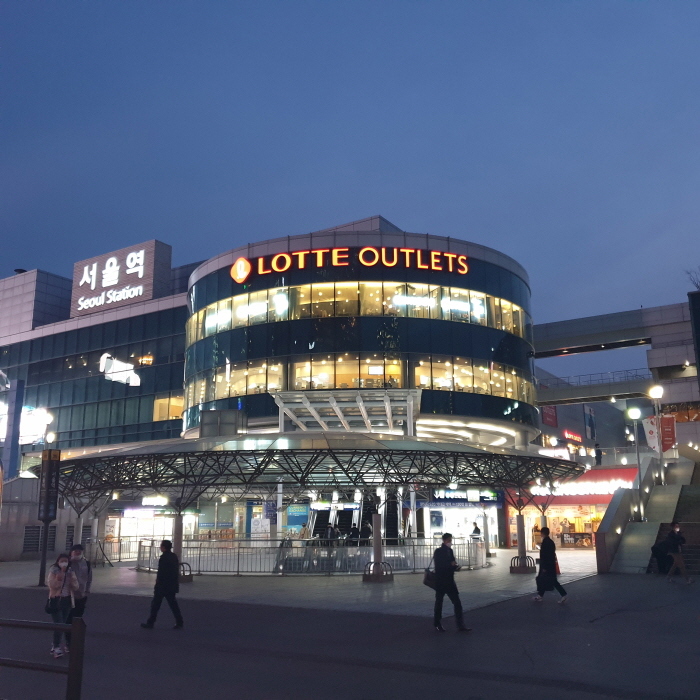 Lotte Outlets - Seoul Station Branch (롯데쇼핑 롯데아울렛 서울역점)