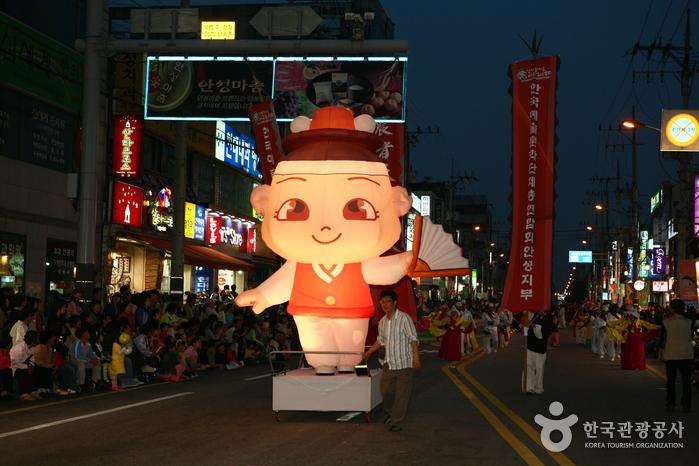 Festival de Namsadang Baudeogi à Anseong (안성마춤 남사당놀이 토요상설공연)